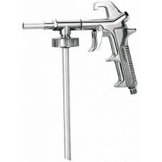 Пистолет для антигравия PS-5A