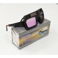 Очки сварщика хамелеон ТХ-012