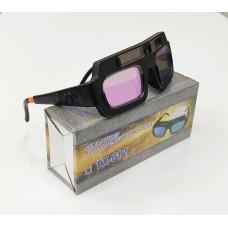 Очки сварщика хамелеон ТХ-012..