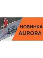 Новинка AURORA сварочное пусковое устройство ATOM MMA